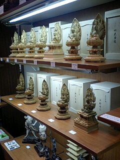 これぞ伝統工芸展@丸善丸の内四階