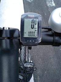 クロスバイク乗り始めて1000キロ突破しました