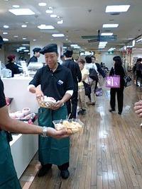 東武百貨店池袋店に山形東根の「斉藤果樹園」登場!
