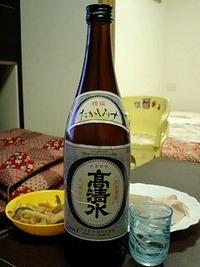 今宵は秋田酒類製造さんの「高清水」で一杯