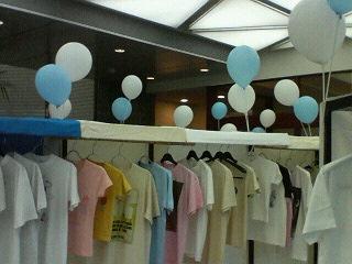 CANPAN × JMAA Tシャツアート展2009スタート