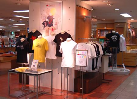 東武百貨店池袋店でI LOVE Tシャツフェア開催!