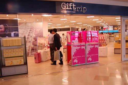 アクアシティお台場「ギフトリップ」で日本の最高土産を!
