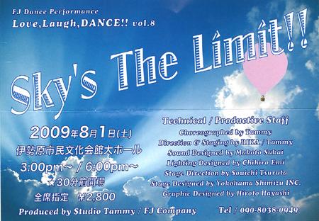 FJ DANCEさんのダンスショー8/1伊勢原で!