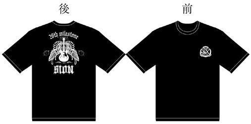 シンガーソングライター「SION」のワイルドな限定Tシャツ