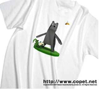 バタフライ・ストローク×デザインガーデン  Tシャツ展示会