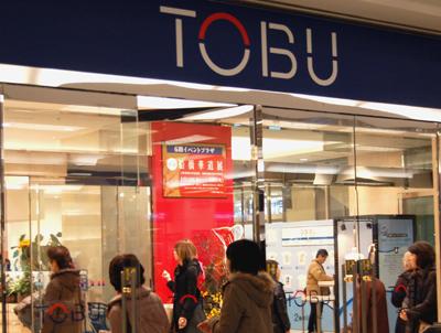 船橋Tシャツデザインコンテスト開催@東武百貨店船橋店