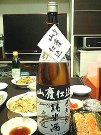 絶品!新酒「菊姫 山廃純米無濾過生原酒」