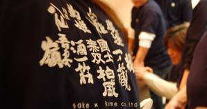 久米繊維村上の2010年Tシャツ十大ニュース