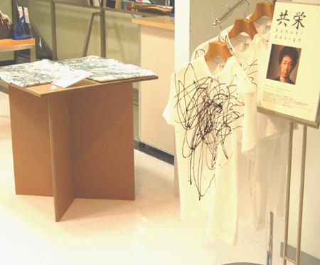 東武百貨店池袋店×シキサイ、共栄デザイン@Tシャツフェア