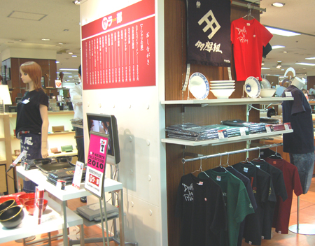東武百貨店池袋店×Tシャツフェアスタート!まずはラ部!