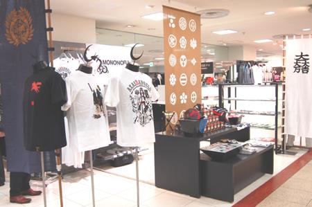 東武百貨店池袋店×もののふ、龍馬Tシャツフェア