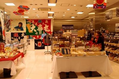 東日本復興応援プラザin銀座 へお邪魔してきました。
