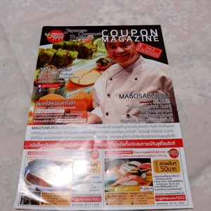Japanese Gourmet Bangkok