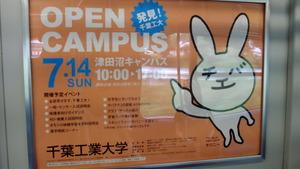 帯広畜産大学おすすめします