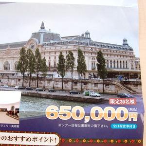 沖縄のりうぼう百貨店すごい企画してますね