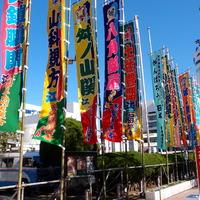 今日は福島県白河市