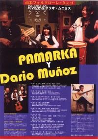 豊中スペース草にてPamarca y DarioMunyos
