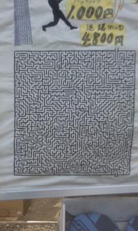傑作作品、オリジナル刺繍『迷路』。