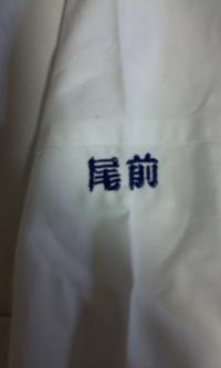 お祭りシャツに、名前の刺しゅう。