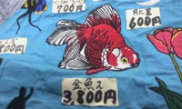 岡本洋品店、新作、オリジナル刺しゅう『金魚』。