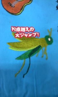 岡本洋品店、新作、オリジナル刺しゅう『K点越え』。