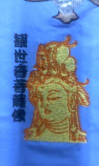 刺しゅう屋、岡本洋品店、新作、オリジナル刺しゅう『観世音菩薩像』。