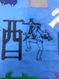 刺しゅう屋、岡本洋品店、新作、オリジナル刺しゅう、創作文字『酔』。