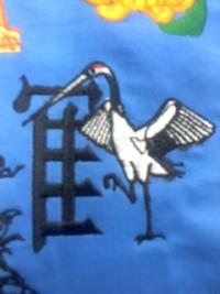 刺しゅう屋、岡本洋品店、新作、オリジナル刺しゅう、創作文字『鶴(ツル)』。