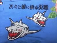 刺しゅう屋、岡本洋品店、新作、オリジナル刺しゅう『次々と襲い掛る災難』。