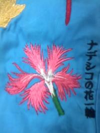 刺しゅう屋、岡本洋品店、新作オリジナル刺しゅう『ナデシコの花一輪』。