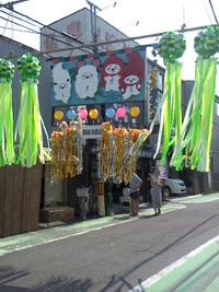 今日(5日)は、七夕祭りです。刺しゅう屋岡本洋品店も、参加しております!
