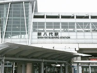 しょうがの産地、熊本へ