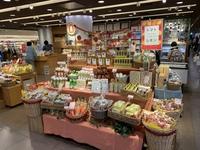 東京、神奈川の店舗