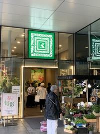 東京都内の店舗巡回!