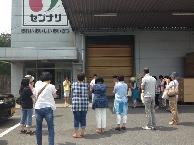 工場見学「東区早稲田女性会」