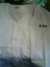 ダボシャツ(江戸一祭りシャツ)にネーム