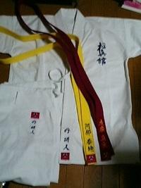 空手道着に名前の刺繍(書体は、数多く取り揃えております)