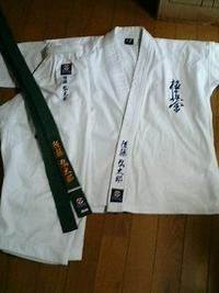 極真空手の道着・帯にネーム刺繍を、即日お入れします。