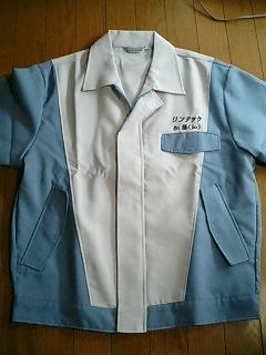 作業服に個人名の刺繍