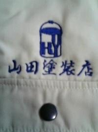 名刺の会社ロゴマークをもとに、作業服に同じ刺繍を致しました