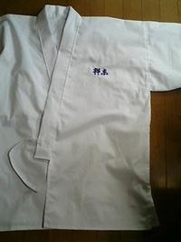 調理用の服に刺繍入れをする注文がありました。