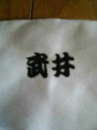 お買い上げの祭りエアー足袋に、名前の刺繍をサービスします