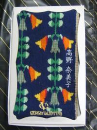 この世でたった一枚!プレゼント刺繍女性用ハンカチにネーム刺繍