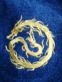 ジーパンに、龍の刺繍をご注文されたお客様へ。