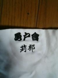 白・黒、3,900円祭りエアー足袋にサービスでネーム刺繍
