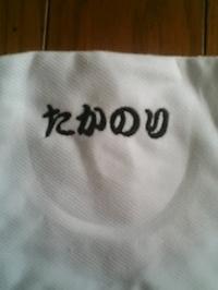 取扱祭りエアー足袋に、名前の刺繍をサービス致します