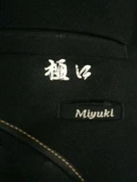 刺繍のご相談お待ちしてます!背広の刺繍文字を、書き換えました