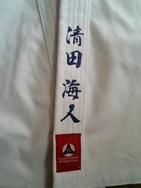 刺繍屋岡本にて、極真空手の道着の上着にフルネーム刺繍致します
