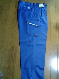 作業着ズボンに、ネーム刺繍をご注文されたお客様へ。